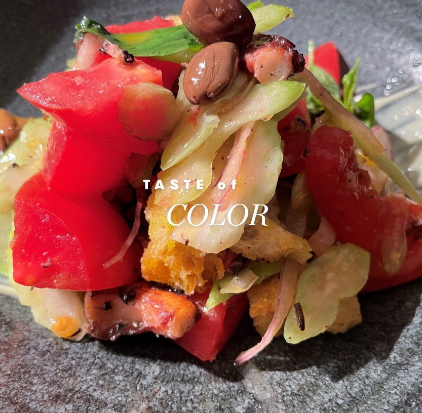A brightly colorer watermelon salad from Centrolina
